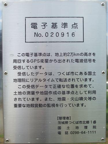 minamikata4.jpg