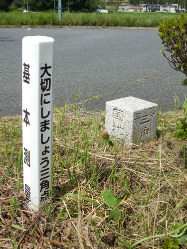 nakaeminami4.jpg