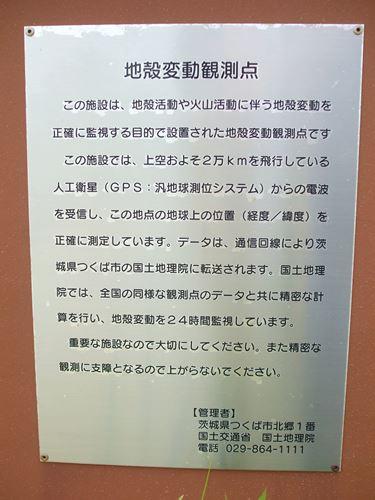 s_ishinomaki3.jpg