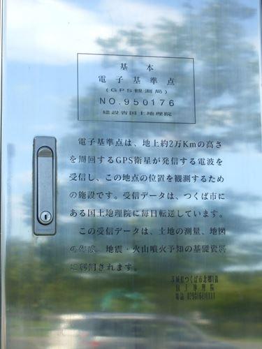 wakuya5.jpg