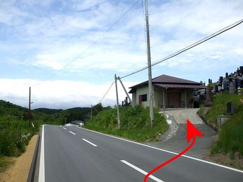 yamanokami_k2.jpg