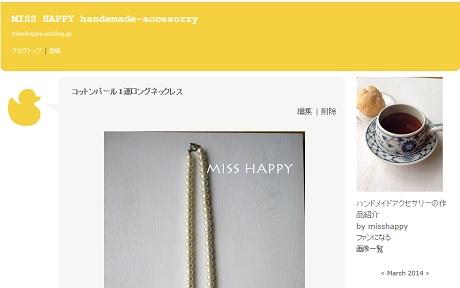 new_blog.jpg