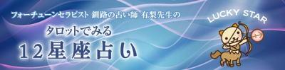Baidu IME_2014-6-30_21-23-16