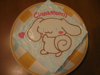 1シナモンムース3