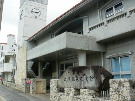 P3070162 - 記念館