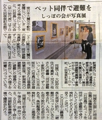 DSCF5471 新聞