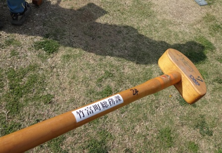 DSC05816 - グランドゴルフ