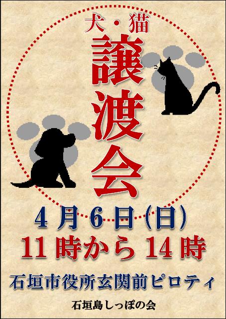 20140406_jyotokai - コピー