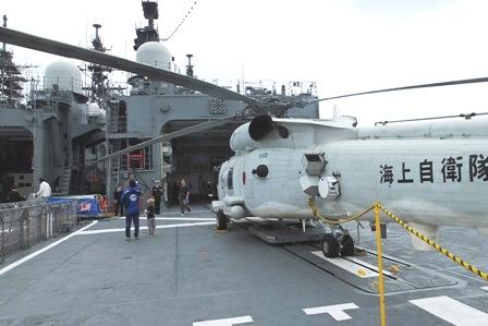 搭載ヘリSH-60J