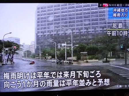 TV入梅発表
