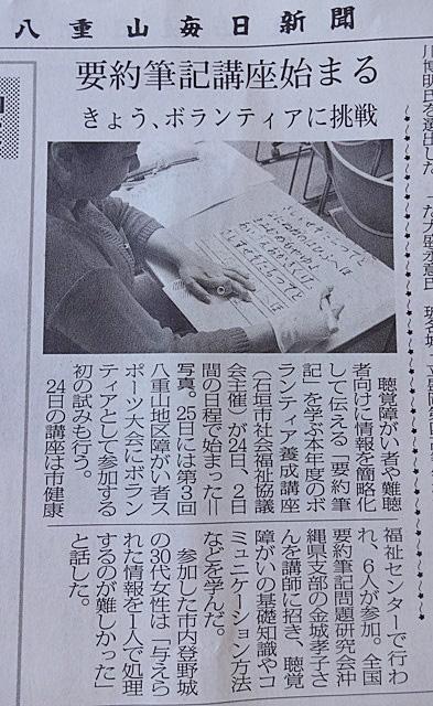 DSC07974新聞