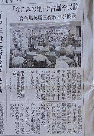 DSC07975新聞