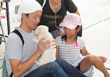 DSCF9663 - 白子犬
