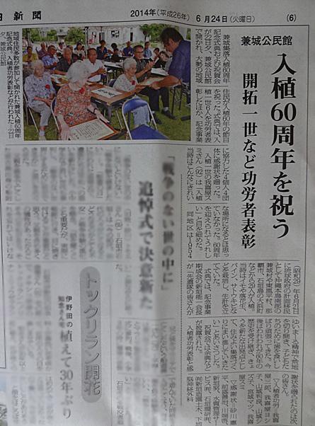 DSC09379朝刊