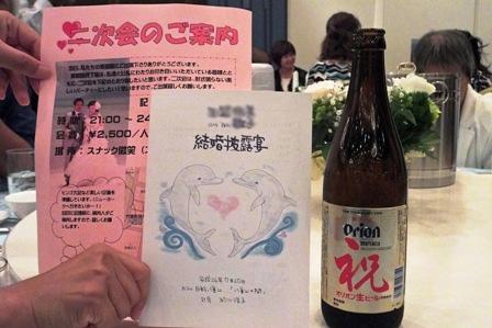 ビールとプログラム