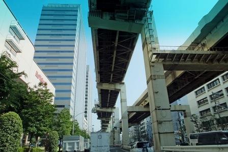 東京出発(web小)