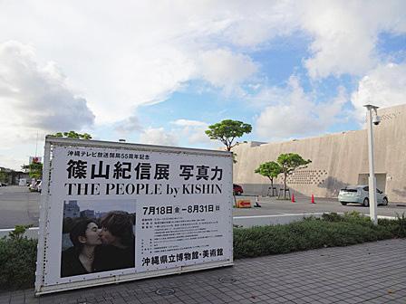 DSC01448 - 県立美術館
