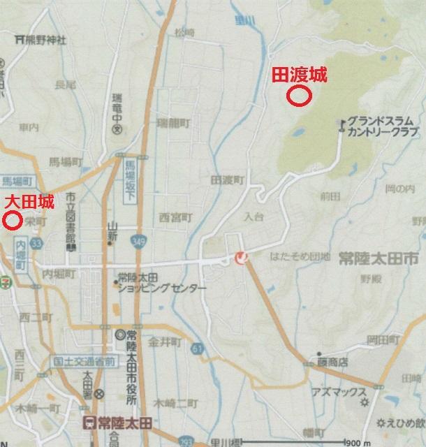 田渡城アク1