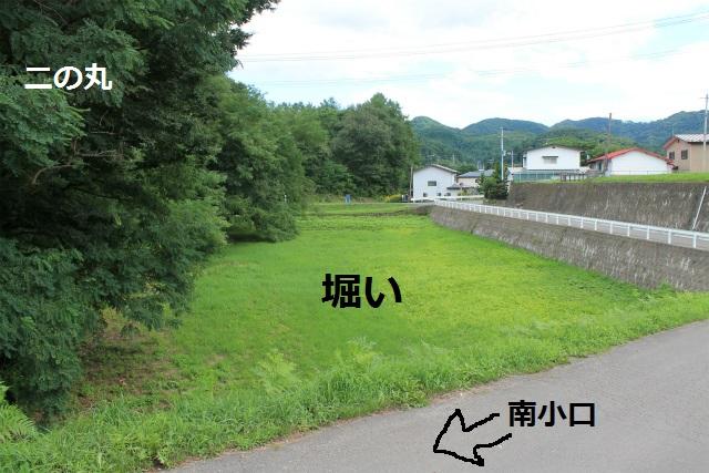 sIMG_7292.jpg