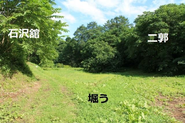 sIMG_7328.jpg