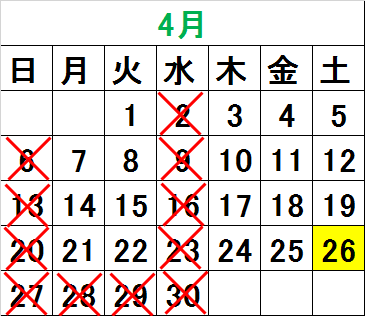 アイズ2014-4