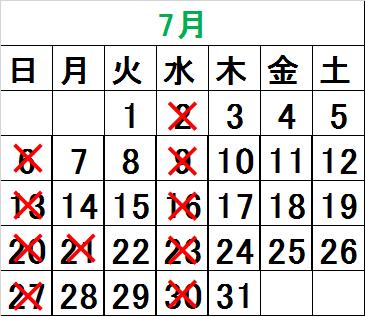 アイズ7月カレンダー