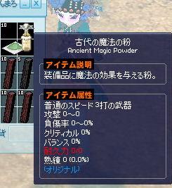 mabinogi_2014_04_19_001.jpg