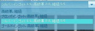 mabinogi_2014_04_23_002.jpg