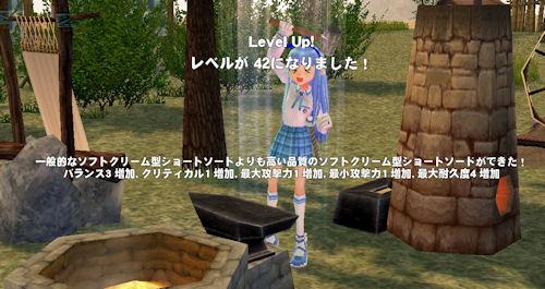 mabinogi_2014_04_23_005.jpg