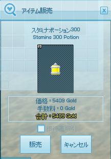 mabinogi_2014_04_25_001.jpg