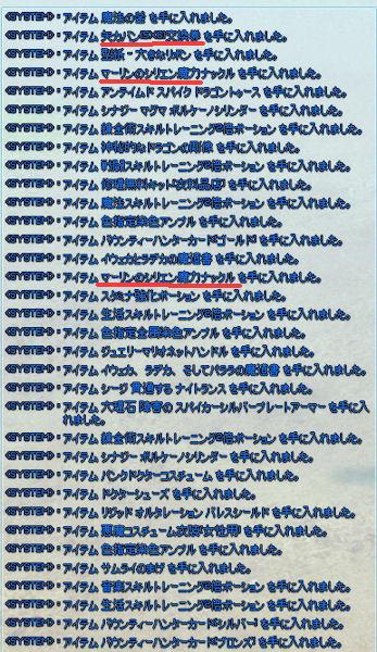 mabinogi_2014_04_30_003.jpg