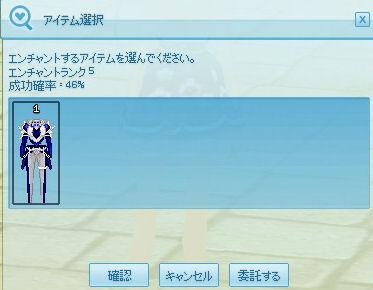 mabinogi_2014_04_30_004.jpg