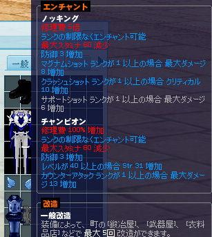 mabinogi_2014_04_30_006.jpg