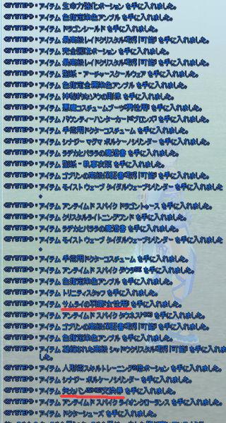 mabinogi_2014_04_30_007.jpg