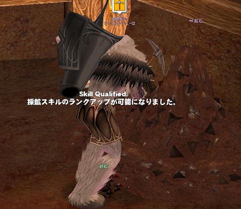 mabinogi_2014_05_05_002.jpg