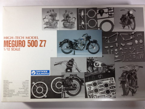 Z7.jpg