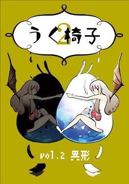 igou-hyousi2.jpg