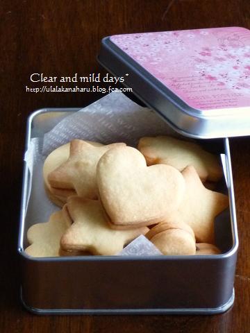 チョコサンドクッキー♪