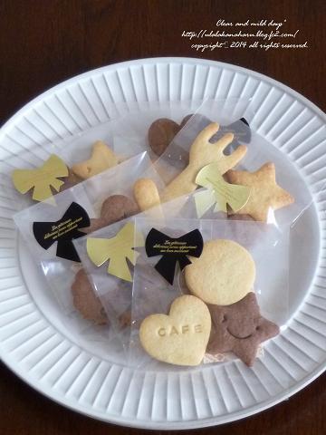 型抜きクッキーのラッピング