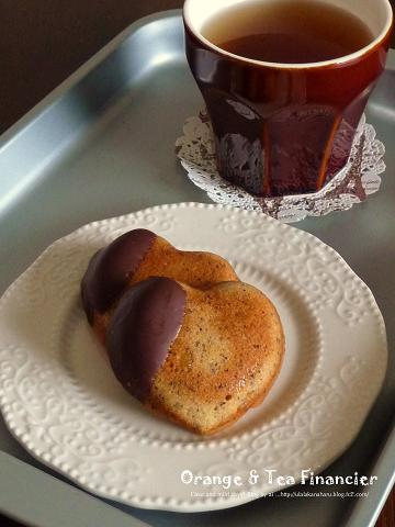オレンジと紅茶のフィナンシェ