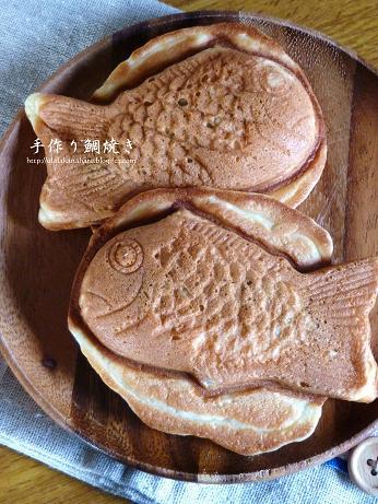おいしい餡子で♪手作り鯛焼き♪