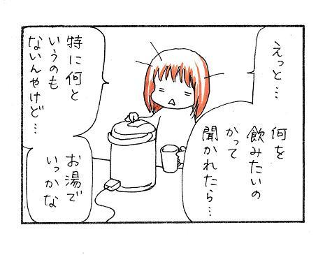 2014225.jpg