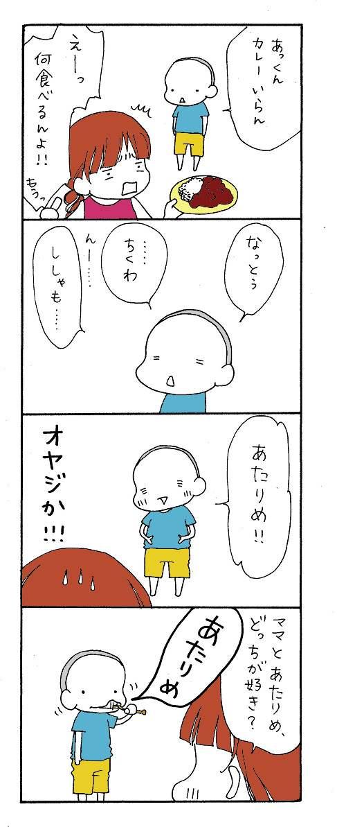 2014913.jpg