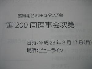 IMG_4827_1_1.jpg