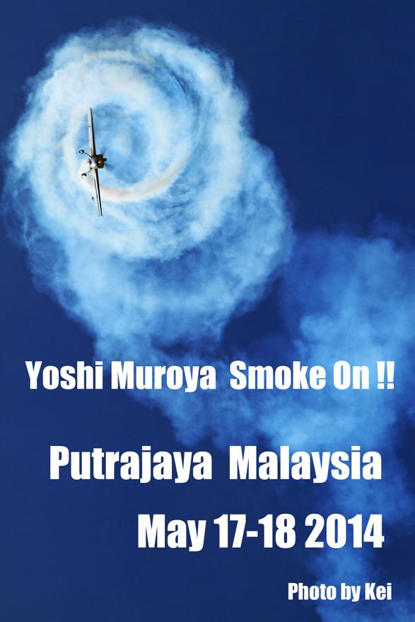 muroya-ma.jpg