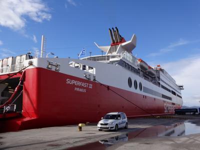SUPERFAST 船