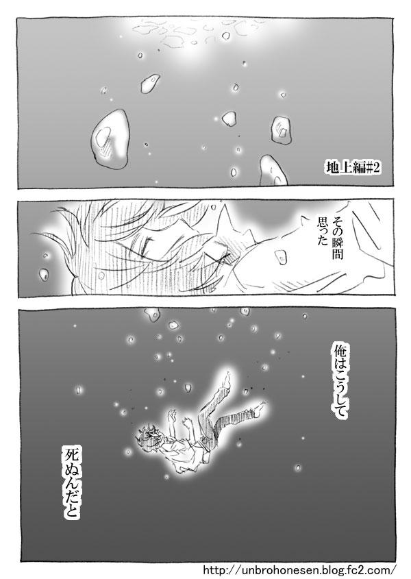 001_リテイク