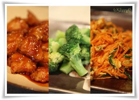 dinner080814.jpg