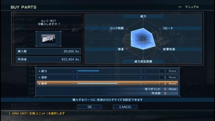 WS006012.jpg