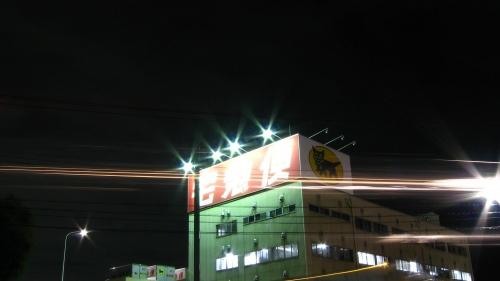 14051706.jpg